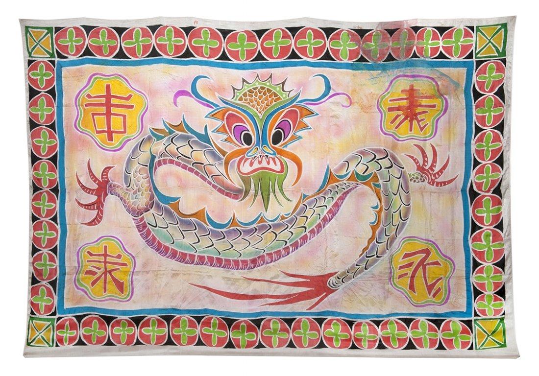 Giant Dragon Silk. Wilmington Ohio, S.S. Henry,