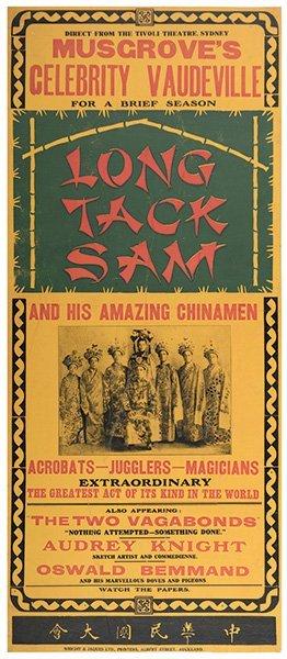 Long Tack Sam (lung Te Shan). Long Tack Sam And His