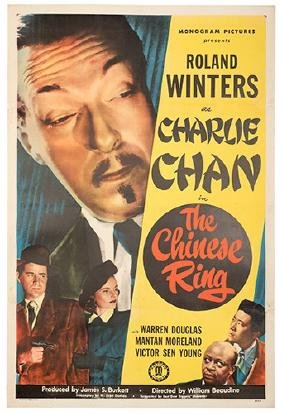 The Chinese Ring.