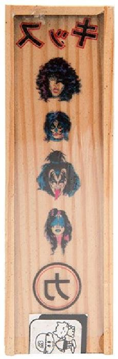 Kiss Dominoes Japanese Set.