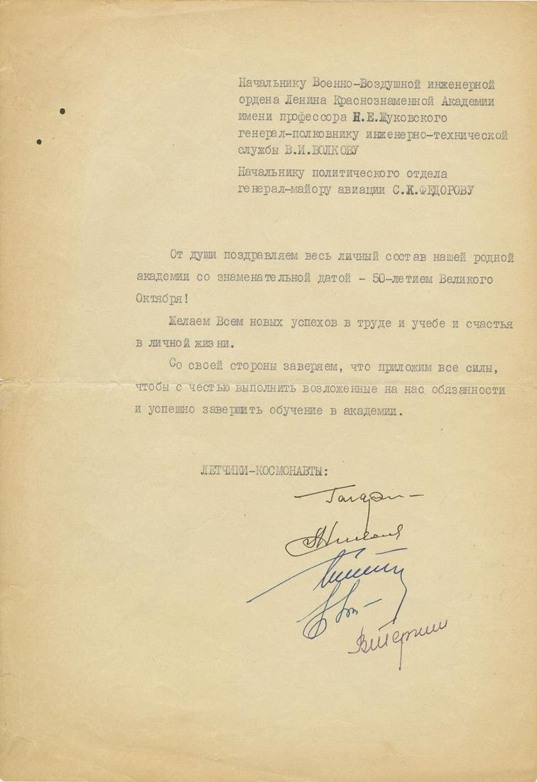 [Space]. Communist propaganda statement signed by the