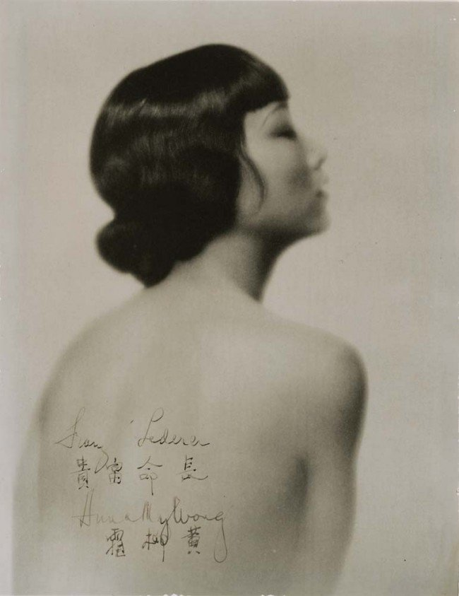 700: Anna May Wong signed partial nude photo