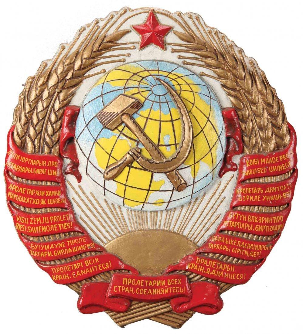 8: RED OCTOBER SOVIET WALL INSIGNIA/CREST