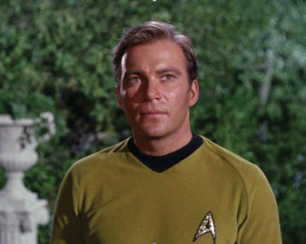 "909: STAR TREK SERIES WILLIAM SHATNER ""CPT. KIRK"" TUNIC - 2"