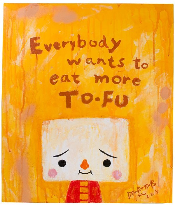 """7: DEVILROBOTS - 18""""x 21"""" Everybody Wants To Eat More T"""