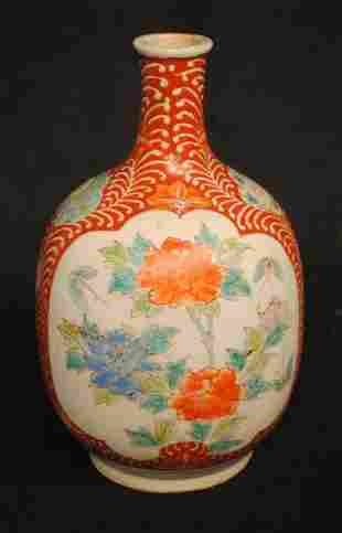 c1850 Arita Imari Sake Service or Table Bottle by Zoshu