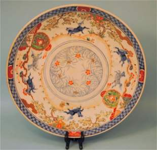 Large 19th Century Imari Charger