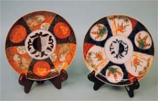 "Two Japanese Ethnic Imari ""Royal Peach"" Plates"