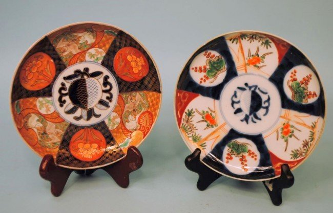 "Two Japanese Ethnic Imari ""Royal Peach"" Plates"