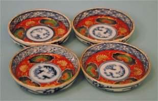 "Set of Four Ko-Imari ""Strawberry"" Sauce Dishes"