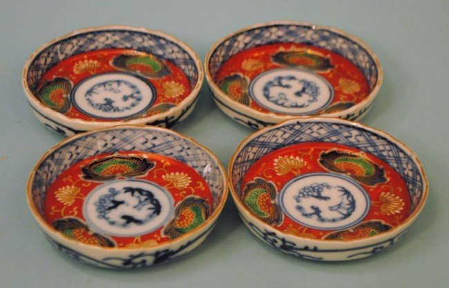 "Set of Four Ko-Imari ""Strawberry"" Sauce Dishes"
