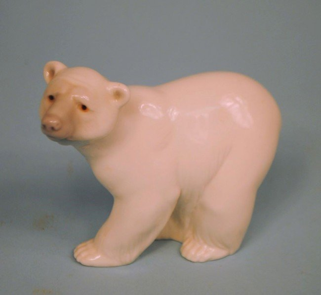 Lladro Porcelain Figure of an Attentive Polar Bear