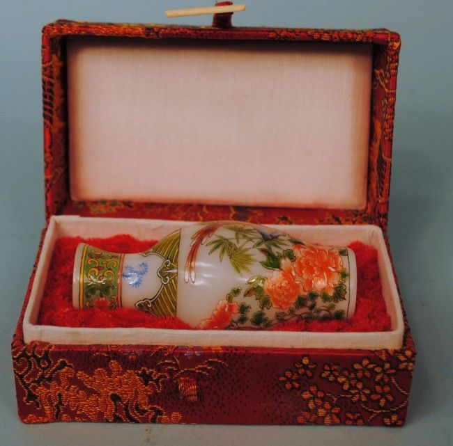 Peking Glass Enameled Vase in Fitted Silk Case