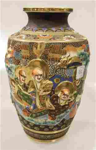 Chinese Satsuma Vase
