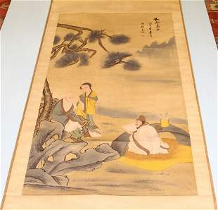"""Chinese Scroll of """"Scholars in a Garden Beneath Pine"""
