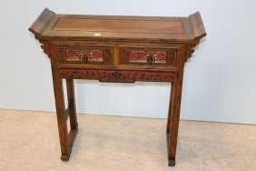 Small Carved Side Table
