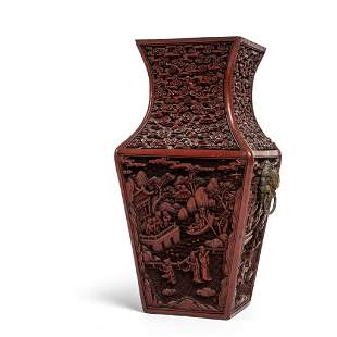 CINNABAR LACQUER SQUARE-SECTIONED VASE QING DYNASTY,