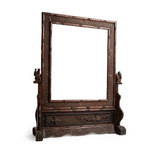 CARVED 'HONGMU' WOODEN TABLE SCREEN BASE AND FRAME QING