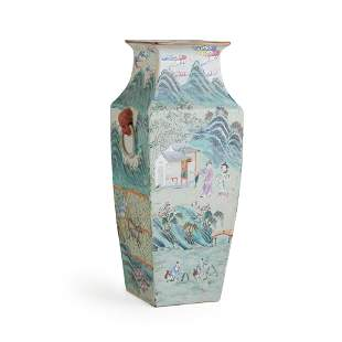 CHINESE FAMILLE ROSE FOUR-SECTIONED VASE QING DYNASTY,