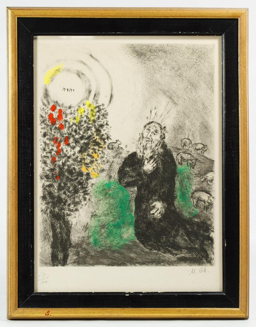 Marc Chagall (Russian / French, 1887-1985) 'The Burning