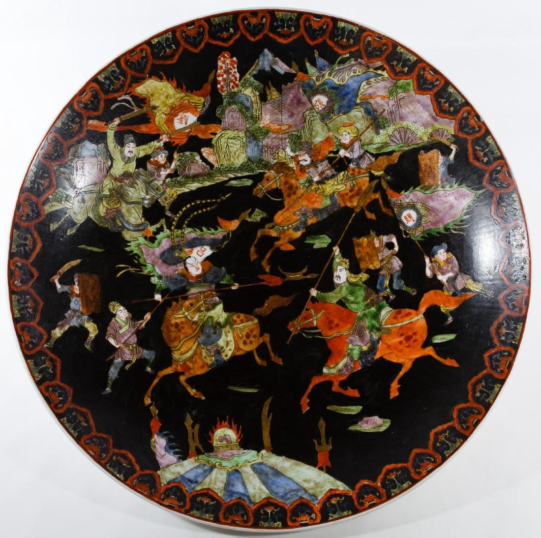Asian Hand Painted Porcelain Charger
