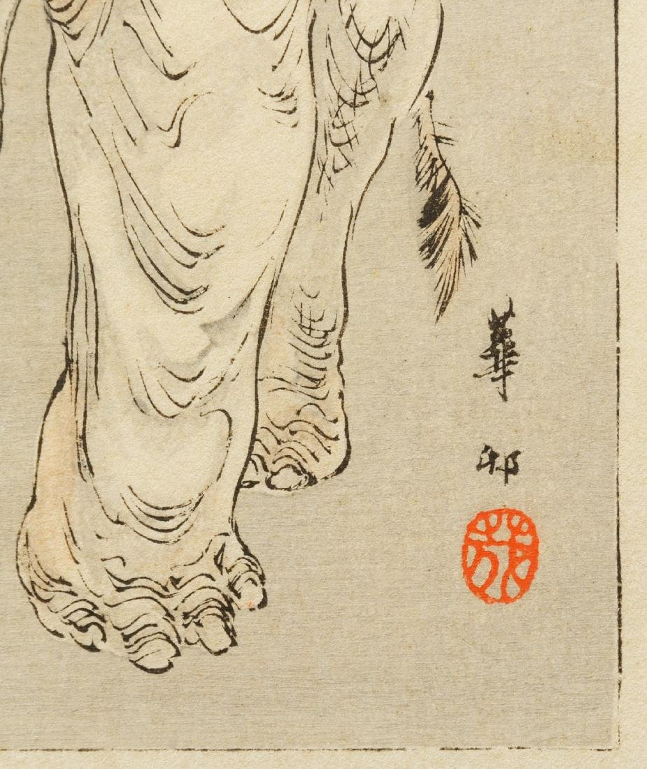 Japanese Prints - 3