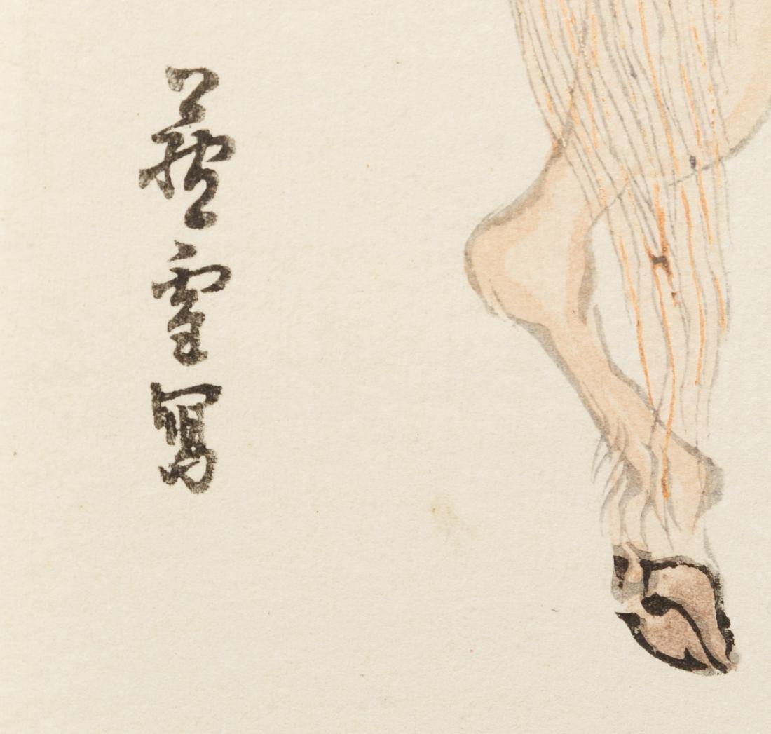 Japanese Prints - 5