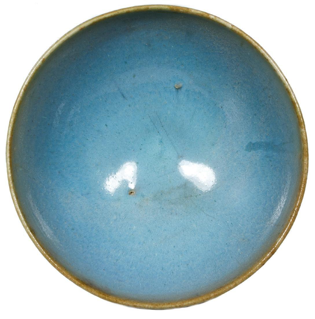 Chinese Chun Yao Style Tea Bowl - 5