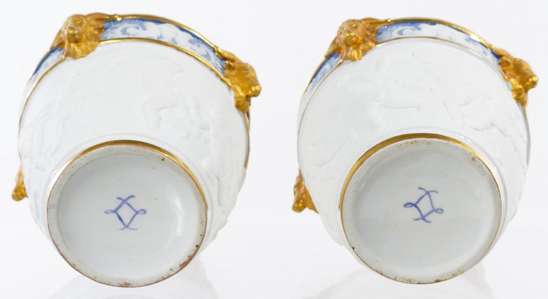 Sevres Style Ceramic Miniature Cachepots - 5