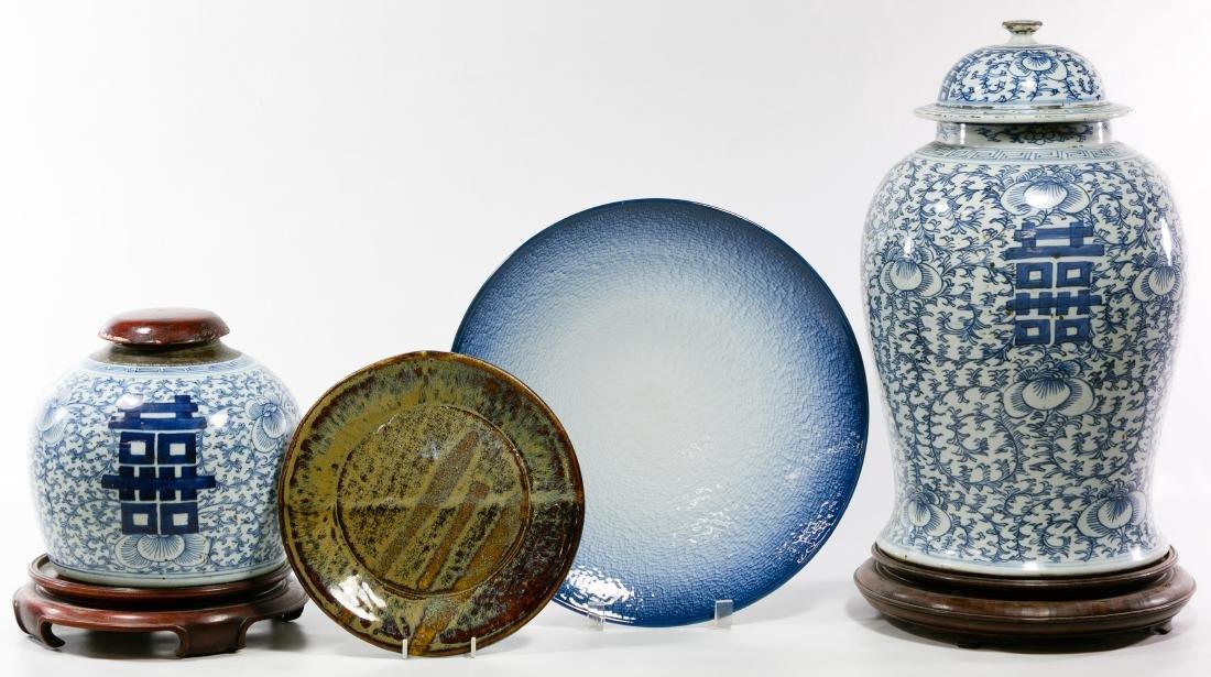 Chinese Kangxi Wedding Jars