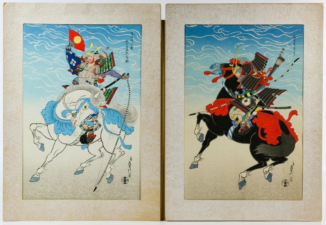 Sadanobu Hasegawa III Woodblock Prints