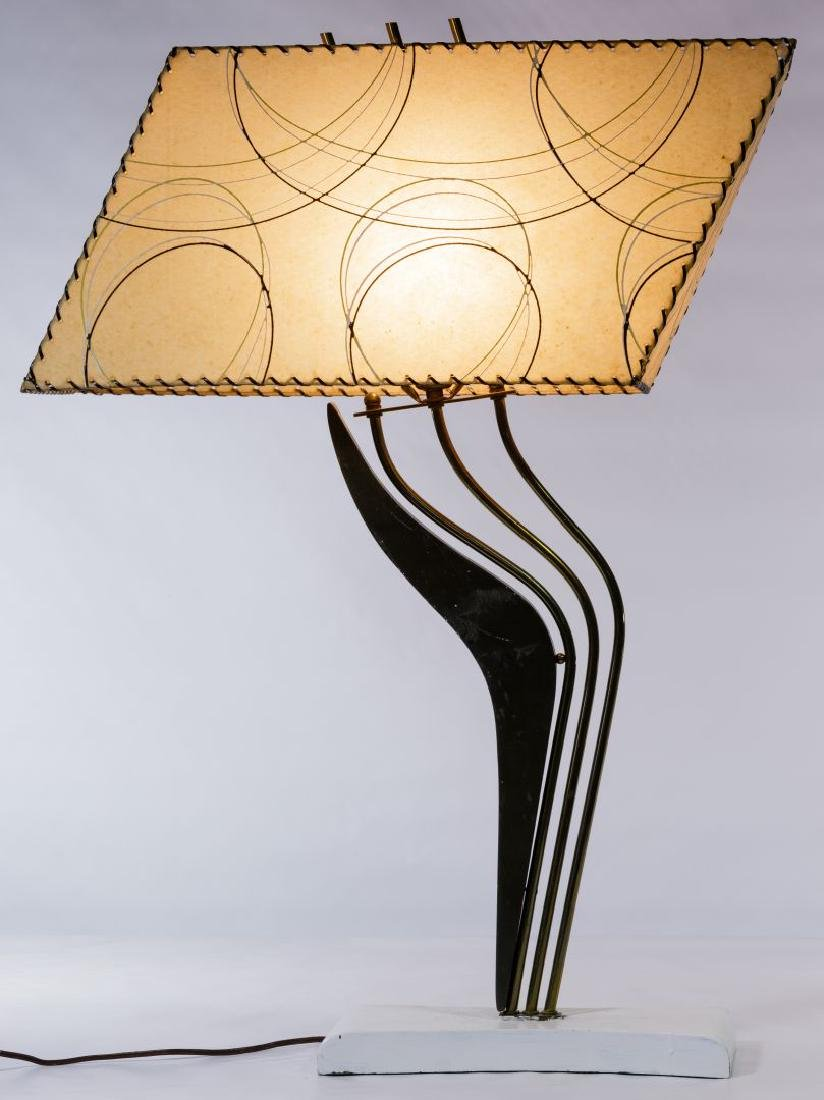 MCM Table Lamp and Shade by Majestic Lamp Co.