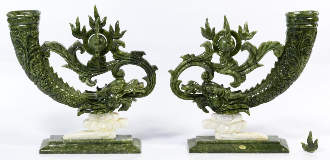 Asian Carved Jadeite Jade Dragon Figurines