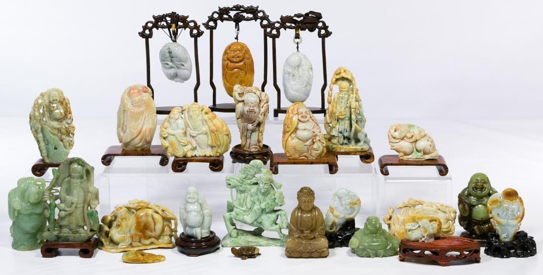 Asian Carved Jadeite Jade Figure Assortment