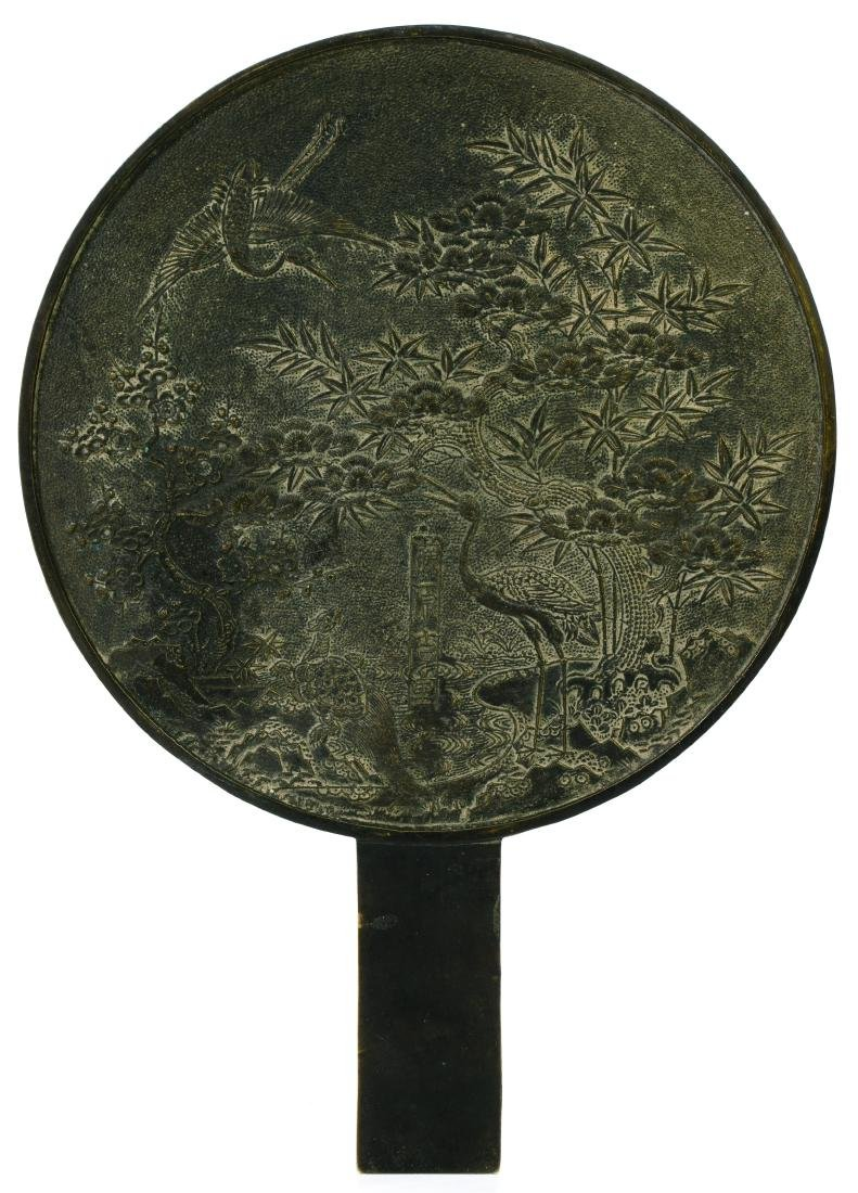Japanese Bronze Hand Mirror