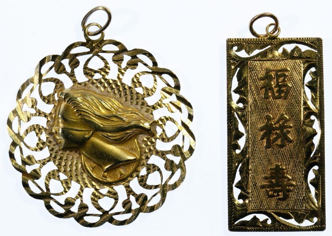 14k Gold Pendants