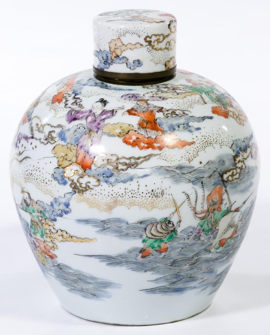 Chinese Hand Painted Ceramic Jar