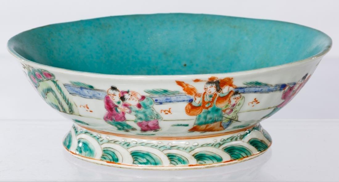 Chinese Qing Bowl - 2
