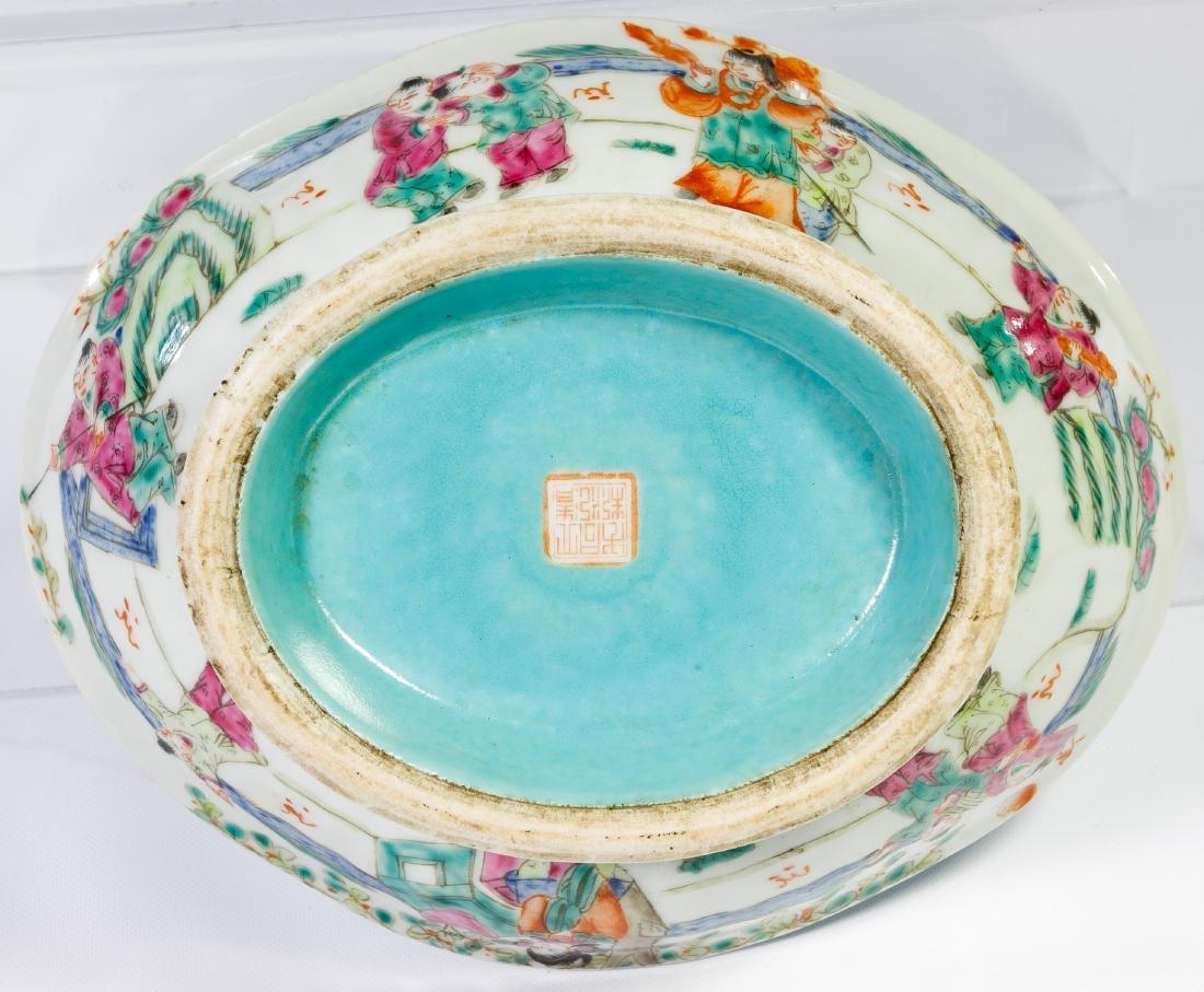 Chinese Qing Bowl - 6
