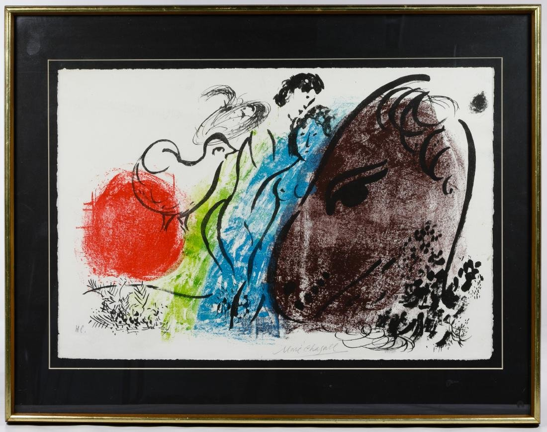 Marc Chagall (Russian / French, 1887-1985) 'Le Cheval