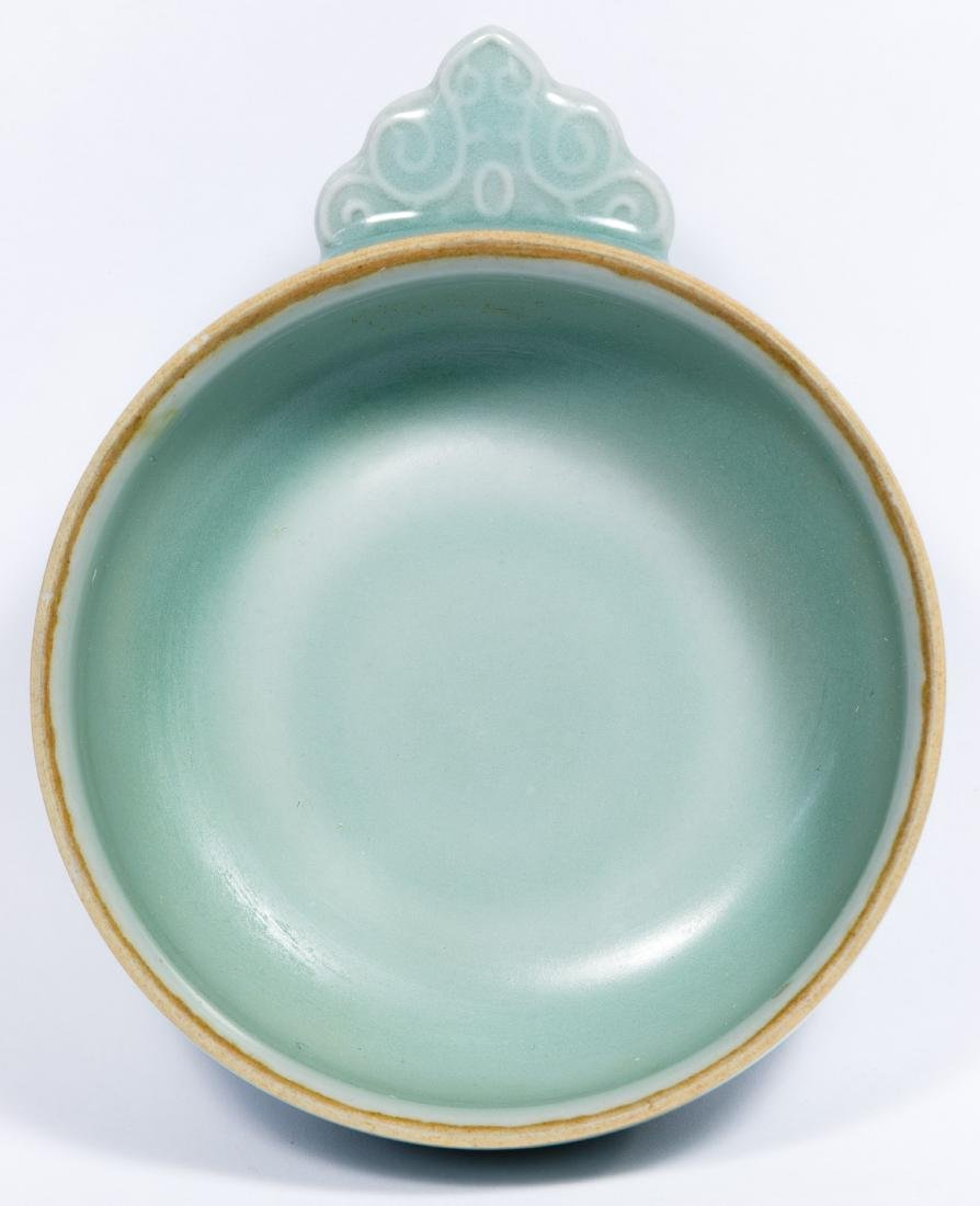 Chinese Celadon Tea Cup for One - 4
