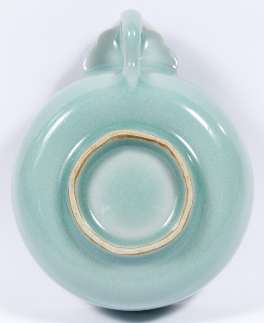 Chinese Celadon Tea Cup for One - 5