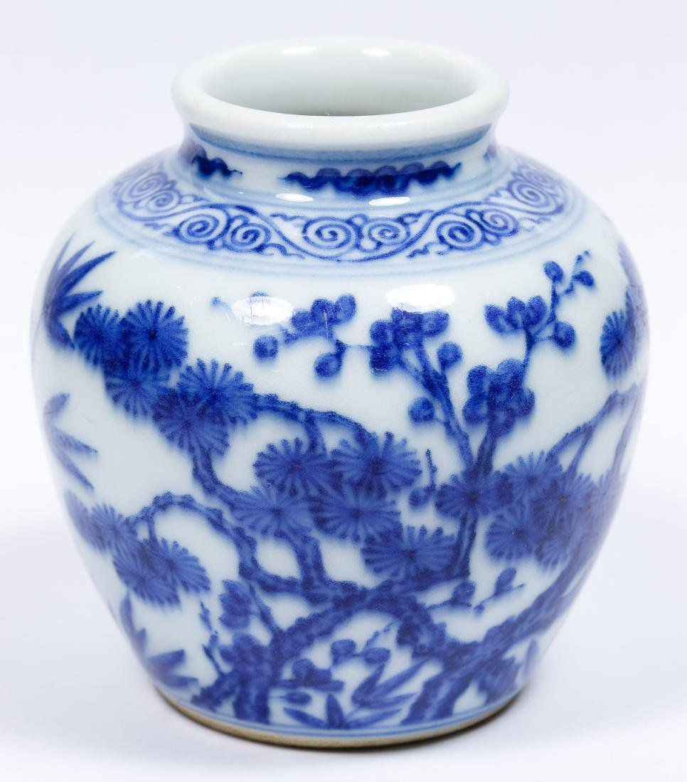 Chinese Yong Cheng Mark Miniature Ginger Jar