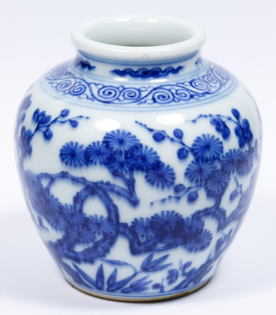 Chinese Yong Cheng Mark Miniature Ginger Jar - 2