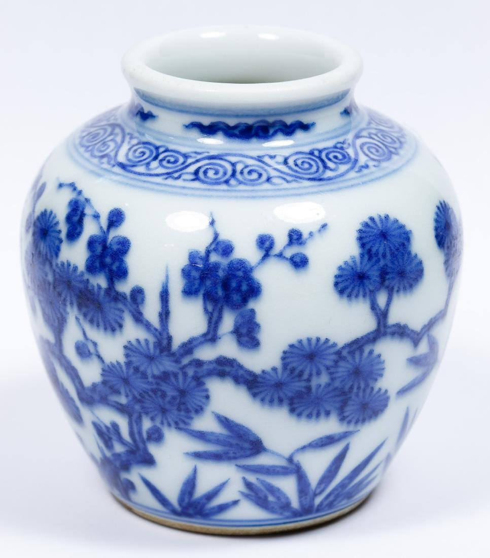Chinese Yong Cheng Mark Miniature Ginger Jar - 3