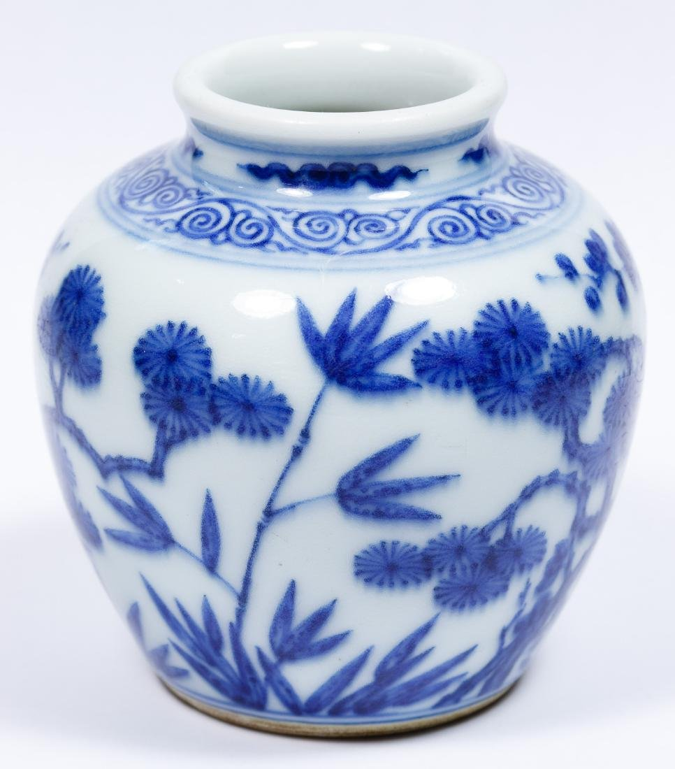 Chinese Yong Cheng Mark Miniature Ginger Jar - 4