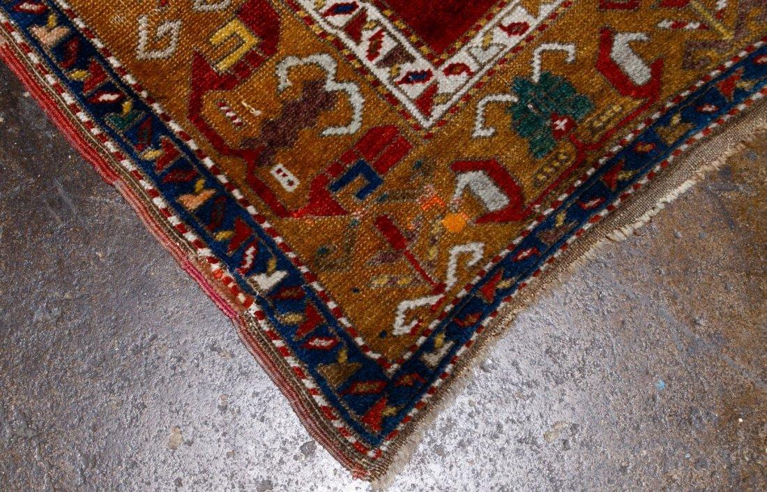Persian Wool Rug Assortment - 4