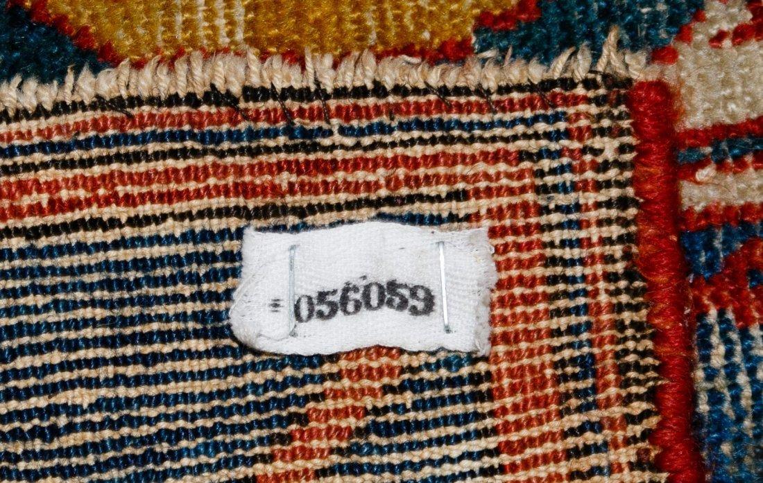 Persian Wool Rug Assortment - 9