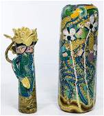 Jane Goslin Peiser (American, b. 1933) Ceramic Vase and
