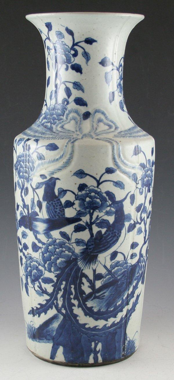 12: 12: Chinese blue porcelain Ming bottle form vase.